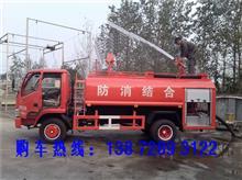 重汽豪沃水罐消防车
