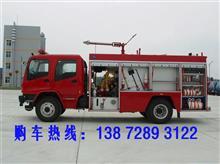 新式消防车图片大全 豪沃五吨水罐消防车