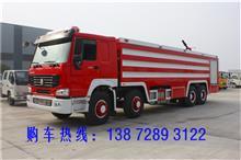 35吨消防车豪沃 小型水罐消防车价格