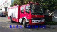 红岩消防车图片 重汽豪沃水罐消防车多少钱