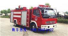 16吨水罐消防车厂家直销 豪沃美式消防车