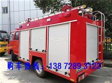 消防车制造厂家直销 豪沃21吨水罐消防车