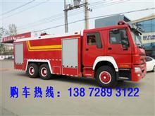 德州豪沃21吨水罐消防车多少钱
