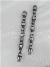 出售配气组件2.8凸轮轴东风天锦康明斯原厂配套发动机凸轮轴 总成/5267994