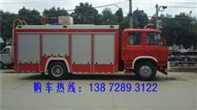 豪沃水罐消防车参数 8吨水罐消防车价格
