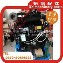 洛阳一拖东方红柴油发动机总成YTR4105/4108G69配柳工816装载机/YTR4105G69