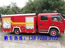 豪沃25水罐消防车参数 大吨位 消防车 价格