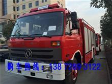 豪沃170泡沫消防车报价 东风190水罐消防车参数