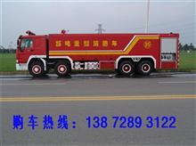 哪里有卖电动四轮消防车的 豪沃21吨水罐消防车