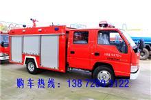 豪沃50吨水水罐消防车多少钱