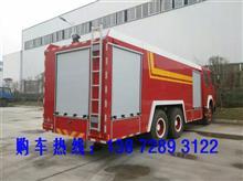 豪沃21吨水罐消防车