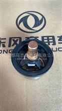 东风商用车干燥器总成/3543010-90008
