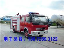 云梯32米消防车 重汽豪沃水罐消防车哪里买
