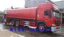 水罐消防车使用说明书 豪沃15吨水罐消防车多少钱