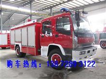豪沃8吨水罐消防车
