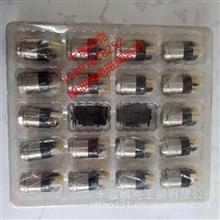 东风康明斯雷诺潍柴电喷发动机博世共轨喷油器电磁阀组件配件批发/F00RJ02697/F00RJ02703