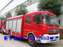 十大机场消防车 豪沃8吨水罐消防车多少钱