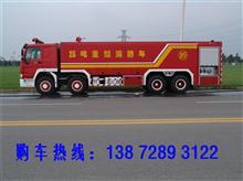 豪沃25吨水罐消防车多少钱 8吨二手消防车