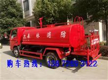 石家庄豪沃21吨水罐消防车