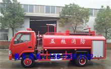 豪沃泡沫水罐消防车
