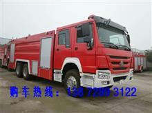 昌吉豪沃50吨水水罐消防车哪里买