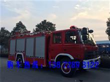 杭州豪沃15吨水罐消防车