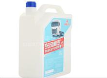 乘龙霸龙柴油车尾气处理液车用尿素溶液/CLY-440148CW10 10KG