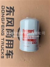 东风商用车冷却剂滤芯器/WF2072/3100305