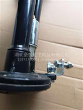东风天龙天锦/电控双音气喇叭/37.6B2-21010