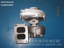 H2D 3529661 312813 51.009100-7293 510091007293 turbo charger/H2D增压器 Cust:3529661;