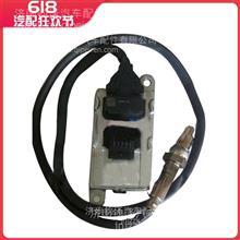 WG1034121032重汽氮癢傳感器/WG1034121032