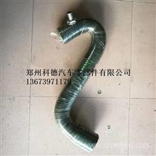 挖掘机配件卡特E305 306 307 308 4M40发动机进气管 出气管 胶管/原厂工程机械发动机件