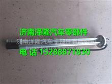 华菱重卡油箱液位传感器(油箱浮子)