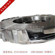 东风原厂配件 430拉式大盘孔大马力压盘总成/1601090-T38V0