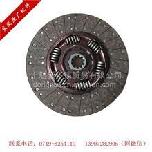 东风 三级减震从动盘总成 离合器片(10)齿/1601130-T38V0