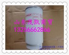解放馬勒PL420柴油粗濾清器不帶杯柴油濾芯/KC234