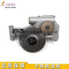 挖掘机配件CAT卡特330C 336D机油泵 C9发动机机油泵总成原装进口/原厂工程机械发动机件