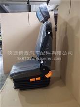 陕西博泰进口气囊减震座椅 座的舒服才能做得更好 座椅厂家/A800-0.3