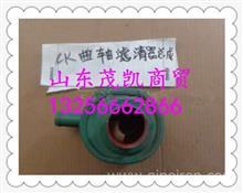 1014010-201-0000解放6110CK曲轴箱滤清器呼吸器/1014010-201-0000