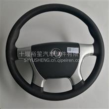 东风系列原厂方向盘总成/5104010-C4300