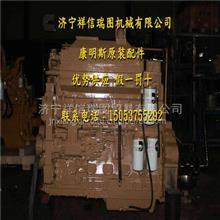 3095773重庆康明斯KTAA19-G5汽缸筒喷油器总成/喷油器总成3095773 船用机组零件