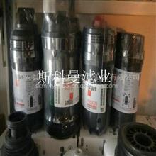 上海FS1098弗列加柴油滤芯厂家/FS1098