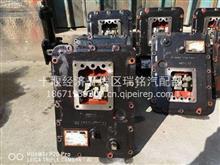 原厂直销   东风天龙天锦大力神变速箱上盖/JS100A-1702010