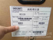 MT13曼增压器 /202V09100-7838