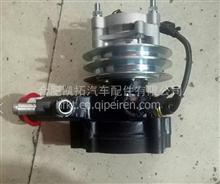 JCD 合肥朝柴 江淮朝柴4DF1 4DF2  电磁风扇水泵 /4A82-CE4-01A.08.100