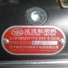 道依茨QDJ2717J减速起动机/3708010CD129
