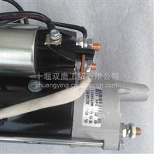 适用于三菱M9t24071起动机/M9t24071