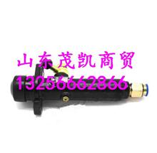 DZ91189230068陕汽德龙M3000德龙X3000离合器总泵总成/DZ91189230068