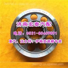 3/4档滑套 法士特十二档变速箱(大滑套 不改拨叉用)/12JS160T-1701118-Z