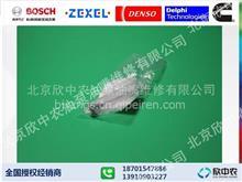 博世柴油车阀组件/F00RJ01479